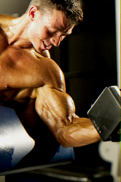 Change the Shape of Your Biceps