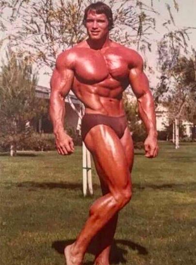 Arnold in a park, rare photo